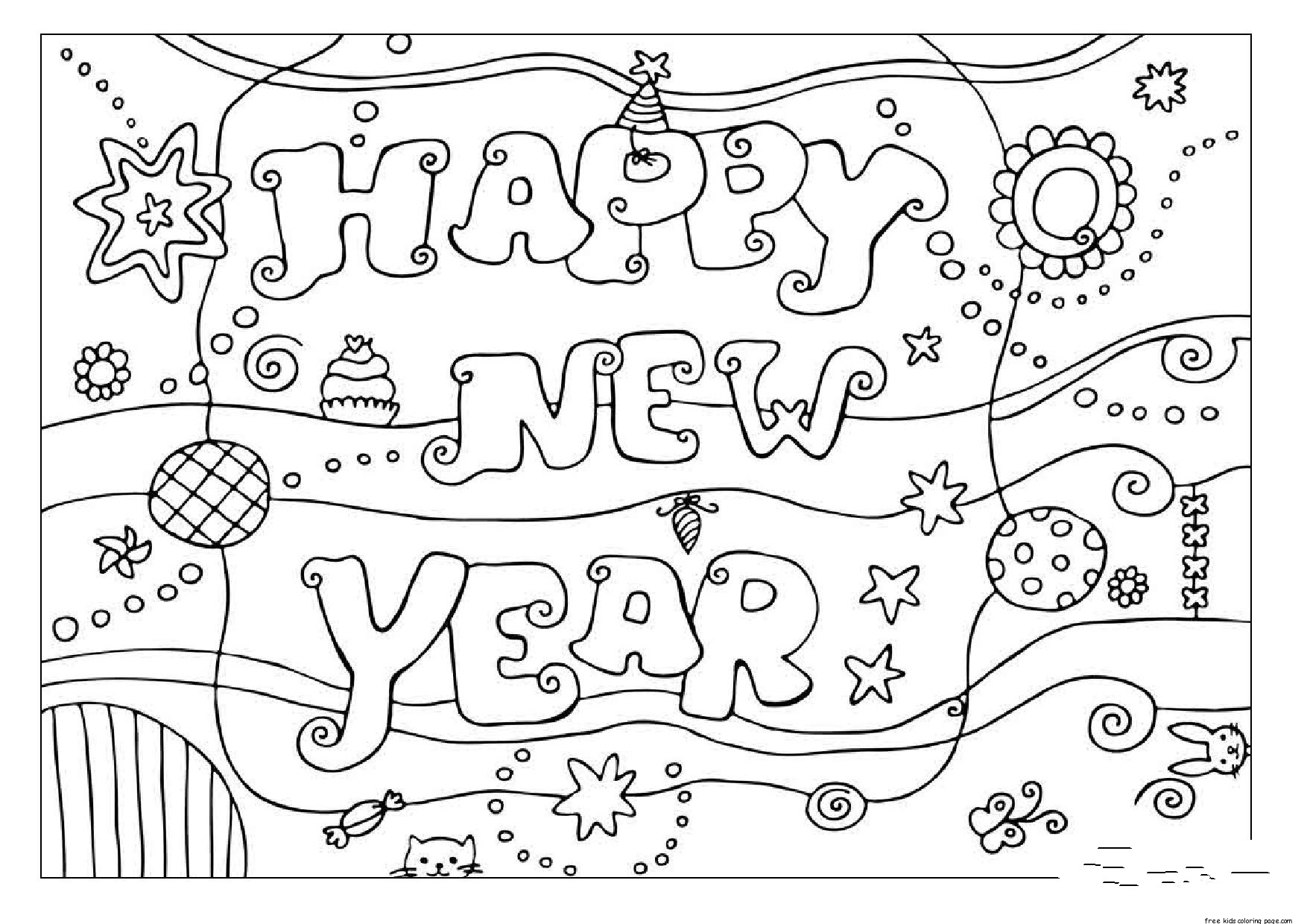 Free coloring pages new year 2016 -  1754 X 1240