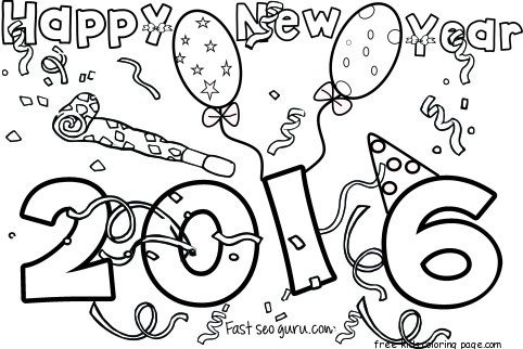 Happy New Year 2016 Printable Coloring Pages Free